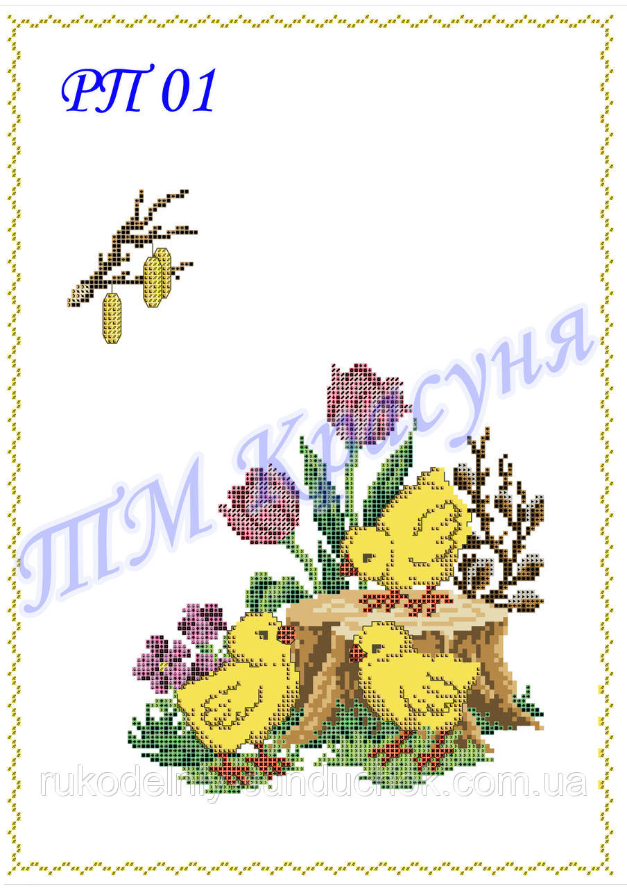 Рушник пасхальный под вышивку ТМ Красуня РП № 01