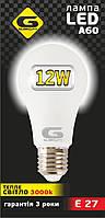LED лампа G-tech 12w E27 3000K
