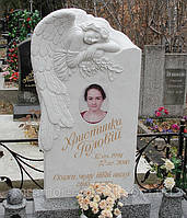 Памятники из белого мрамора, фото 1