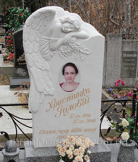 Памятник гранит или мрамор цена памятники недорого минск дорогие