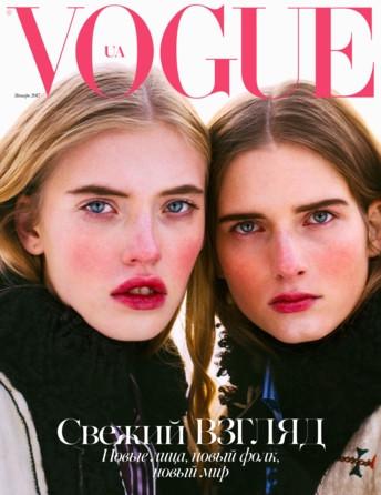 Журнал Vogue UA Вог Украина №01 январь 2017
