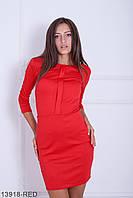 Жіноче плаття Tigridi (13918-RED)