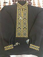 Вишита чоловіча сорочка з довгим рукавом.Рубашка вышитая мужская. Украина.