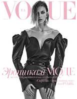 Журнал Vogue UA (Вог Украина) №2/2017