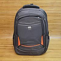 Рюкзак для ноутбука HP Серый 48х34х15 см