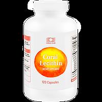 Лецитин.    Корал  Лецитин-для работы мозга и  сердечно-сосудистой системы