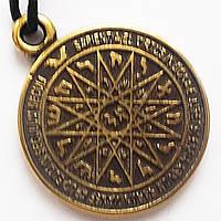 Магический пентакль Соломона. Знак, усиливающий интеллектуальные способности и таланты.