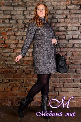 """Женское темно-серое пальто батал """"Сплит Donna букле крупное"""" (р. XL, XXL, XXXL) арт. Сплит Donna букле 9205, фото 2"""