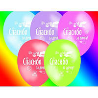"""Воздушные шарики Спасибо за сына! 9"""" (23 см.) ассорти пастель Gemar"""