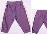 Спортивные штанишки для маленькой девочки тм Aziz Bebe р-ры 3-6,6-9,9-12, фото 3