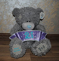 Мишка Тедди me to you 32 см!