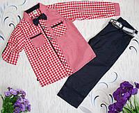 Нарядный костюм   для мальчика с рубашкой, брюками и бабочкой  размер 5-8 лет
