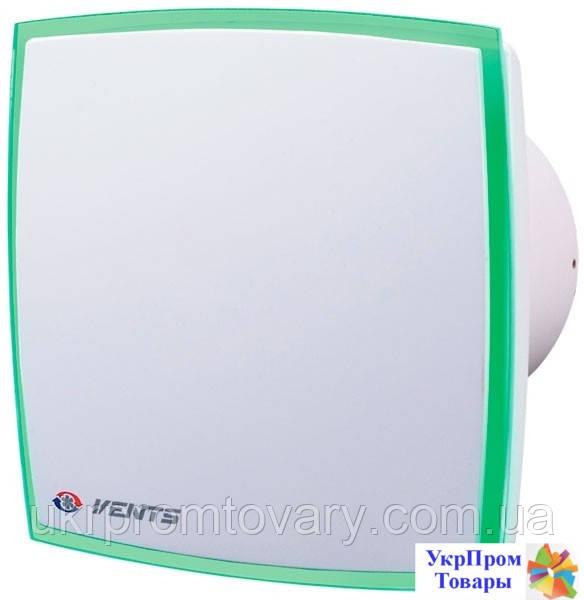 Декоративный вентилятор Вентс VENTS 125 ЛД Лайт, вентиляторы, вентиляционное оборудование БЕСПЛАТНАЯ ДОСТАВКА ПО УКРАИНЕ