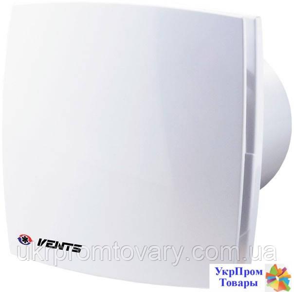 Декоративный вентилятор Вентс VENTS 125 ЛДВТ, вентиляторы, вентиляционное оборудование БЕСПЛАТНАЯ ДОСТАВКА ПО УКРАИНЕ