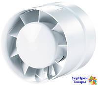 Канальный вентилятор Вентс VENTS 125 ВКО, вентиляторы, вентиляционное оборудование БЕСПЛАТНАЯ ДОСТАВКА ПО УКРАИНЕ