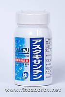 Астаксантин Япония, фото 1