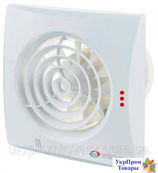 Малошумный вентилятор Вентс VENTS 125 Квайт ВТ, вентиляторы, вентиляционное оборудование БЕСПЛАТНАЯ ДОСТАВКА ПО УКРАИНЕ