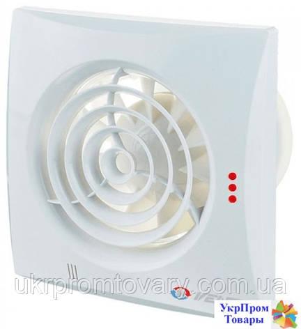 Малошумный вентилятор Вентс VENTS 125 Квайт ВТ, вентиляторы, вентиляционное оборудование БЕСПЛАТНАЯ ДОСТАВКА ПО УКРАИНЕ, фото 2