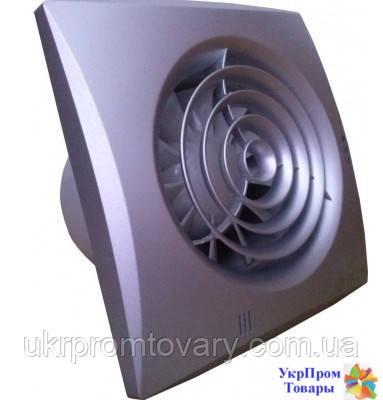 Малошумный вентилятор Вентс VENTS 100 Квайт ТН алюм.мат, вентиляторы, вентиляционное оборудование БЕСПЛАТНАЯ ДОСТАВКА ПО УКРАИНЕ, фото 2