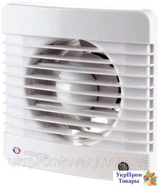 Настенный и потолочный вентилятор Вентс VENTS 125 М К турбо, вентиляторы, вентиляционное оборудование БЕСПЛАТНАЯ ДОСТАВКА ПО УКРАИНЕ