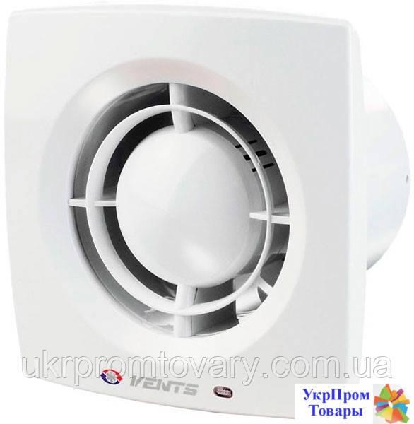 Настенный и потолочный вентилятор Вентс VENTS 125 Х1В, вентиляторы, вентиляционное оборудование БЕСПЛАТНАЯ ДОСТАВКА ПО УКРАИНЕ