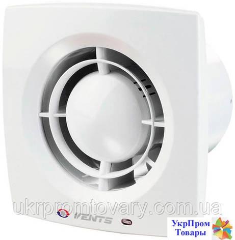 Настенный и потолочный вентилятор Вентс VENTS 125 Х1В, вентиляторы, вентиляционное оборудование БЕСПЛАТНАЯ ДОСТАВКА ПО УКРАИНЕ, фото 2