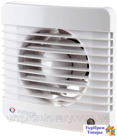 Настенный и потолочный вентилятор Вентс VENTS 125 МТ К, вентиляторы, вентиляционное оборудование БЕСПЛАТНАЯ ДОСТАВКА ПО УКРАИНЕ, фото 2