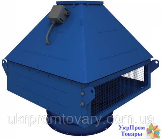 Центробежный крышный вентилятор дымоудаления Вентс VENTS ВКДГ 630-600-5,5/1450, вентиляторы, вентиляционное оборудование, фото 2