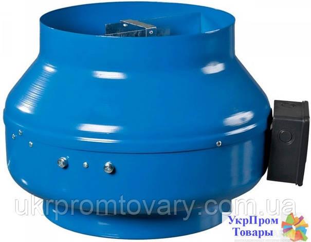 Канальный центробежный вентилятор Вентс VENTS ВКМ 250 Б, вентиляторы, вентиляционное оборудование БЕСПЛАТНАЯ ДОСТАВКА ПО УКРАИНЕ, фото 2