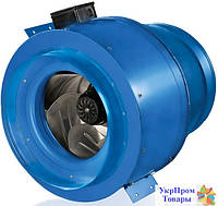 Канальный центробежный вентилятор Вентс VENTS ВКМ 355 Б, вентиляторы, вентиляционное оборудование БЕСПЛАТНАЯ ДОСТАВКА ПО УКРАИНЕ