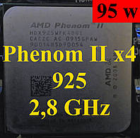 Процессоры (б/у) AMD Phenom II X4 925, 2,8ГГц, Tray