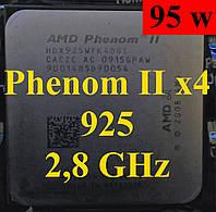 Процессоры (б/у) AMD Phenom II X4 925, 2,8ГГц, Tray 945 910 955