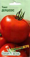 "Семена томата Делициозус, среднеспелый 0,1 г, ""Елітсортнасіння"", Украина"