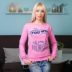 Яркий свитшот женский Forever W11-8020-3