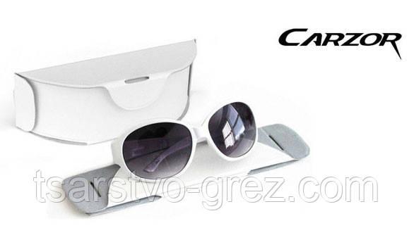 Футляр для очков - трансформер Carzor, белый