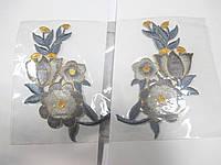 """Аплікація вишивка клейова парна """"Квіти"""" сірі 12 см,1пара, фото 1"""