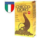 Кофе Chicco Doro  Tradition, 250 г молотый 100% арабика Чико Доро товар завезено з Італії опт є роздріб