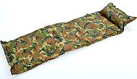 Самонадувной матрас коврик с подушкой камуфляж