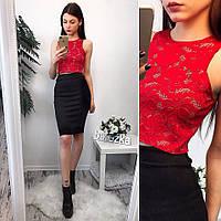 Костюм ,юбка с кружевным топом 106(цвета)