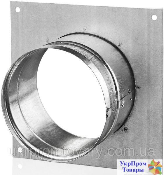 Фланец Вентс VENTS ФМК 125 Ц, вентиляторы, вентиляционное оборудование