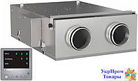 Приточно-вытяжная установка с рекуперацией тепла Вентс VENTS ВУЭ2 150 П ЕС Комфо, вентиляторы, вентиляционное оборудование БЕСПЛАТНАЯ ДОСТАВКА ПО