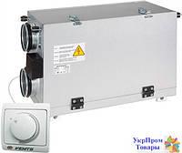 Приточно-вытяжная установка с рекуперацией тепла Вентс VENTS ВУТ 300 Г мини (РС), вентиляторы, вентиляционное оборудование БЕСПЛАТНАЯ ДОСТАВКА ПО
