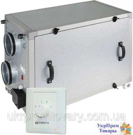 Приточно-вытяжная установка с рекуперацией тепла Вентс VENTS ВУТ 530 Г, вентиляторы, вентиляционное оборудование БЕСПЛАТНАЯ ДОСТАВКА ПО УКРАИНЕ, фото 2