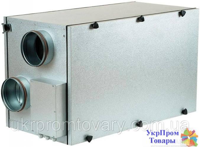 Приточно-вытяжная установка с рекуперацией тепла Вентс VENTS ВУТ 300-2 Г ЕС, вентиляторы, вентиляционное оборудование БЕСПЛАТНАЯ ДОСТАВКА ПО УКРАИНЕ
