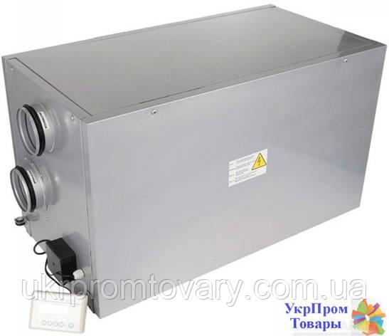 Приточно-вытяжная установка с рекуперацией тепла Вентс VENTS ВУТ 300-1 ЭГ ЕС, вентиляторы, вентиляционное оборудование БЕСПЛАТНАЯ ДОСТАВКА ПО УКРАИНЕ, фото 2