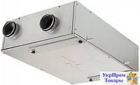 Приточно-вытяжные установки с рекуперацией тепла серии Вентс VENTS ВУТ 160 ПБ ЕС, вентиляторы, вентиляционное оборудование БЕСПЛАТНАЯ ДОСТАВКА ПО