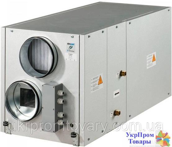 Приточно-вытяжная установка с рекуперацией тепла Вентс VENTS ВУТ 300-1 ВГ ЕС, вентиляторы, вентиляционное оборудование БЕСПЛАТНАЯ ДОСТАВКА ПО УКРАИНЕ, фото 2