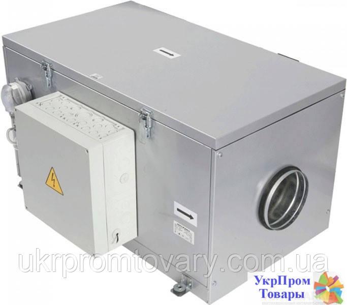 Приточная установка Вентс VENTS ВПА 125-2,4-1, вентиляторы, вентиляционное оборудование БЕСПЛАТНАЯ ДОСТАВКА ПО УКРАИНЕ