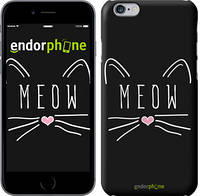 "Чехол на iPhone 6 Kitty ""3677c-45"""