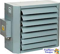 Воздушно-отопительный агрегат Вентс VENTS АОЕ 9, вентиляторы, вентиляционное оборудование БЕСПЛАТНАЯ ДОСТАВКА ПО УКРАИНЕ
